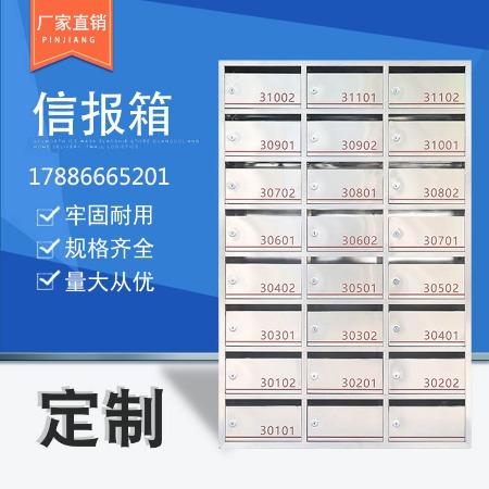 品匠信报箱价格 不锈钢信报箱报价 可来图制作