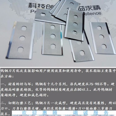 [鑫诺模具]厂家生产 木工刀具非标刀具