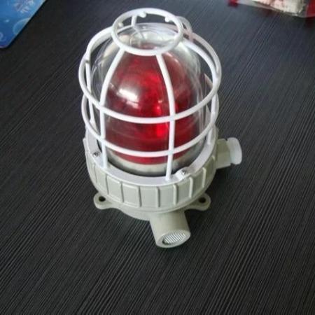 防爆声光报警器壳体,声光报警器220V 防爆型 隔爆型