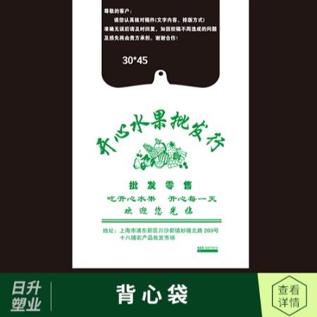 塑料袋定制塑料袋生产厂家