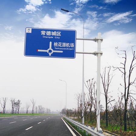 贵州标识标牌道路指示牌贵阳标志牌公路标志牌厂家加工定制高速路标示标牌 交通标识牌