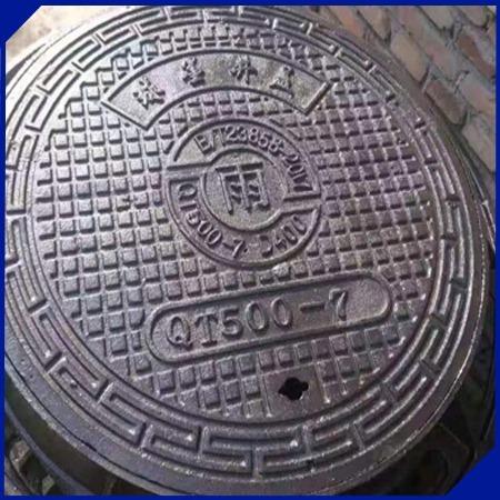 球墨铸铁井盖 防盗铸铁圆形井盖