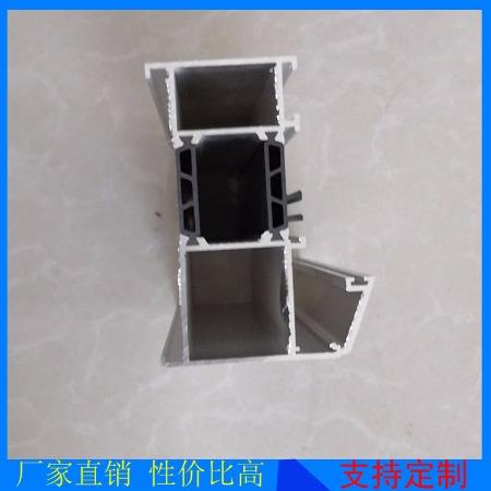 断桥铝型材 铝型材 断桥型材 优异质量 厂家直销