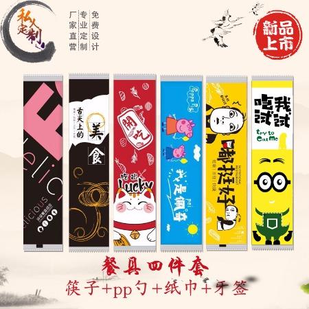 opp膜一次性筷子四件套外卖餐具套装厂家直销筷子+PP勺+纸巾+牙签餐具包批发