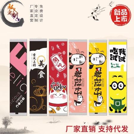 1万双起定制餐具四件套,厂家直销一次性筷子四件套 筷子+PP勺+纸巾+牙签