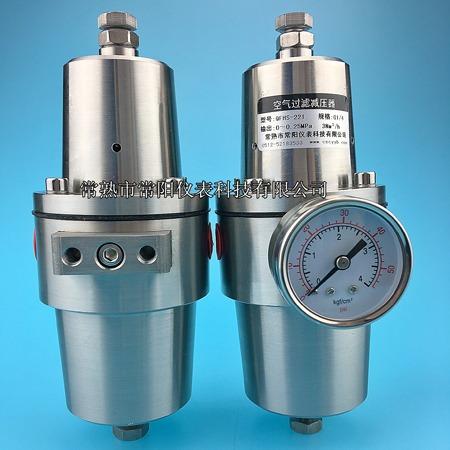 過濾減壓閥_常陽儀表_不銹鋼過濾減壓閥QFHS