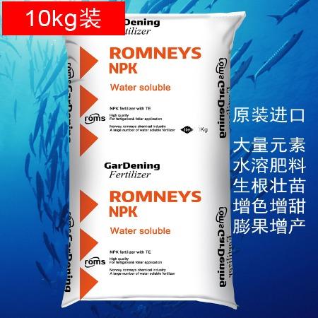 罗姆斯 磷酸二氢钾0-52-34 进口大量元素水溶肥料膨果转色 提高作物产量 生根壮苗
