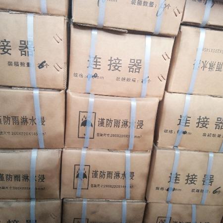 厂家现货40CR预应力精轧螺纹钢连接器65*200 厂家直销 质量保证