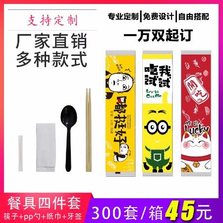 多种款式餐具四件套,300套/箱装一次性筷四件套厂家直销筷勺纸巾牙签外卖打包餐具套装