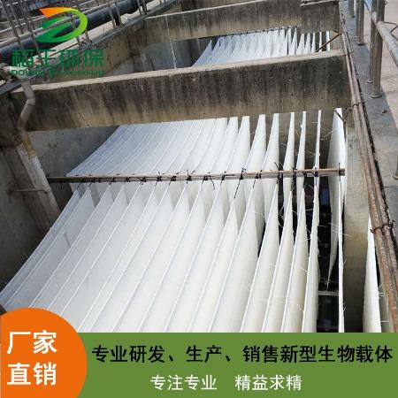 【上海稻王】生物填料 专业出售专业制造长期供应精品特惠优惠促销 环保生物填料载体