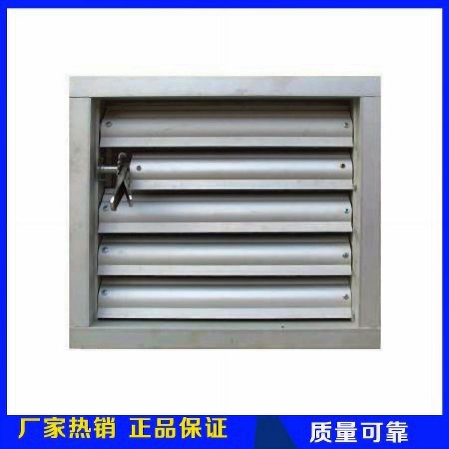 供应手动百叶窗 百叶窗 户外百叶窗 遮阳优质
