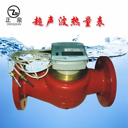 山东临沂工程安装超声波热量表 正泉小口径超声波热量表