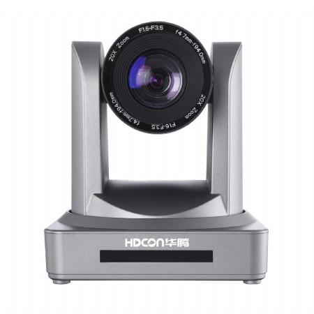 数真视频会议摄像机 1080P高清会议摄像机ht-hd8