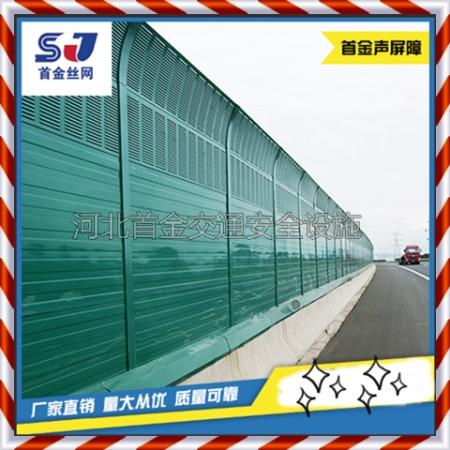 声屏障 公路声屏障 小区声屏障 桥梁声屏障 声屏障厂家