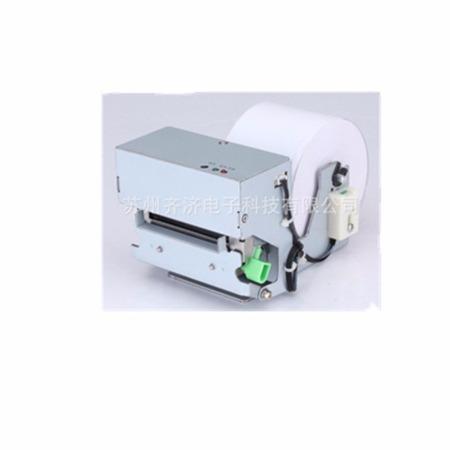 取号机、排队机、充电桩、凭条打印机,58mm带切刀嵌入式小票打印机