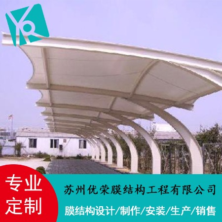【Yourong/优荣】北京自行车棚免费设计专业快速 送货及时规格齐全持久耐用质优价廉