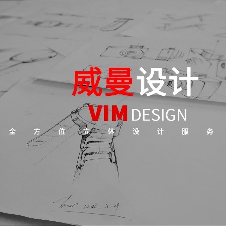 工业设计_浙江工业设计_宁波工业设计_上海工业设计