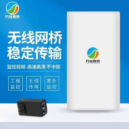 5.8G 工程款 无线监控CPE