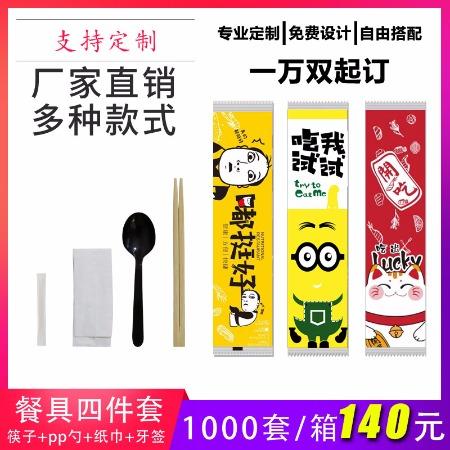 多种款式一次性筷子四件套餐具套装,沐沐厂家直销筷子+PP勺+纸巾+牙签,1000套/箱装