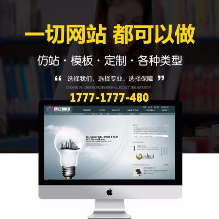 网站建设公司,网站推广公司,网站优化公司_武汉搜企网络