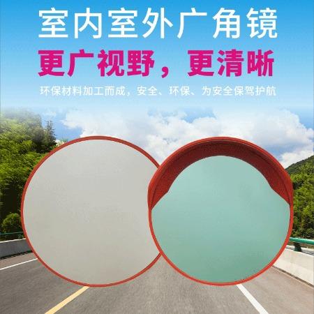 佛山大成交通设施厂家 广角镜 易安装 广角镜生产厂家