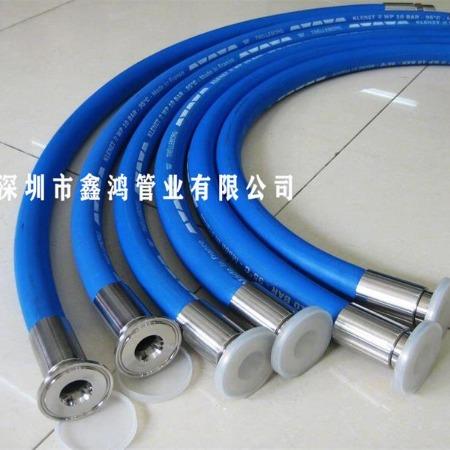 食品级热水输送较管 SINHON 311 食品级橡胶管 进口优质耐高温食品橡胶软管