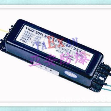 热销供应 YZ40(20)E系列防爆电子镇流器 高效节能电子防爆镇流器