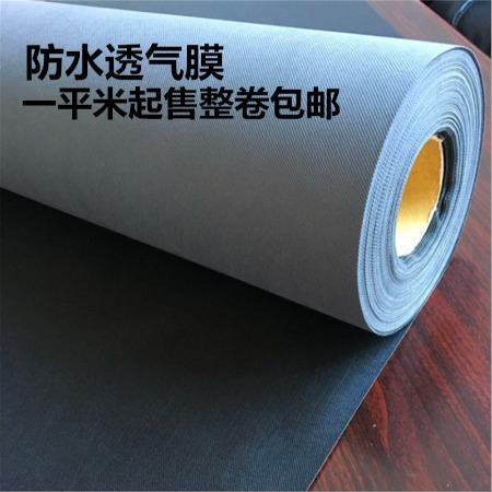 優質防水透氣膜 透氣膜 透氣防水膜廠家