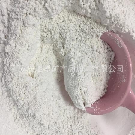 灵寿旭昂供应干湿法云母粉 1250目云母粉 量大从优 让利直销