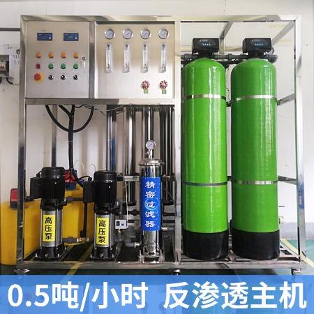 厂家供应海参发泡用水 养鱼净水设备 制冰机净水设备 可定制