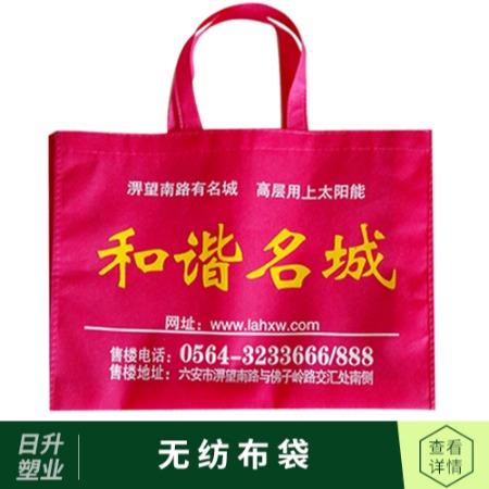 无纺布手提袋厂家 定制logo创意环保广告购物袋定做服装包装袋子