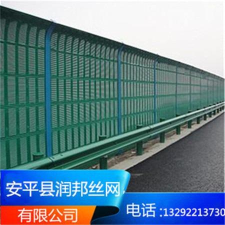 厂家专业生产声屏障 公路声屏障 小区声屏障 铁路声屏障 桥梁声屏障厂家
