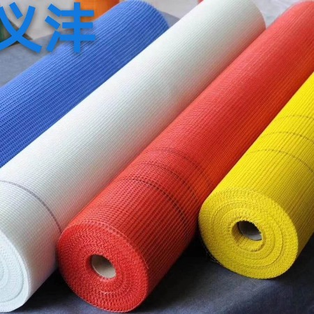 网格布 玻璃纤维 抗裂 耐碱 内墙家装玻纤网格布 建筑外墙保温
