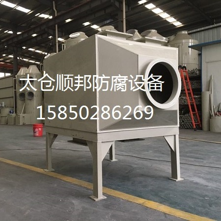 活性炭吸附塔、活性炭吸附箱、pp活性炭箱|太仓顺邦防腐