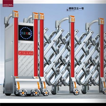 河南厂家销售 电动遥控伸缩大门 小区学校自动伸缩门