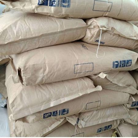 鑫聚源化工 分散剂 马来西亚EBS分散剂乙撑双硬脂酸酰胺 塑料扩散粉厂家全国发货