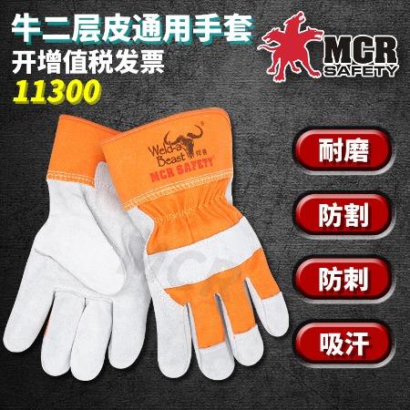 焊兽手套 11300 牛皮手套 耐磨 防割 耐汗 防刺伤 劳保手套厂家 工业手套