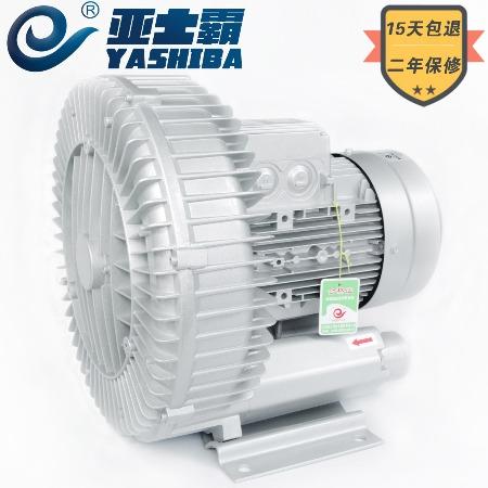 亚士霸高压风机2.2KW漩涡式风机鱼塘高压鼓风机氧气泵增氧泵增氧机罗茨风机