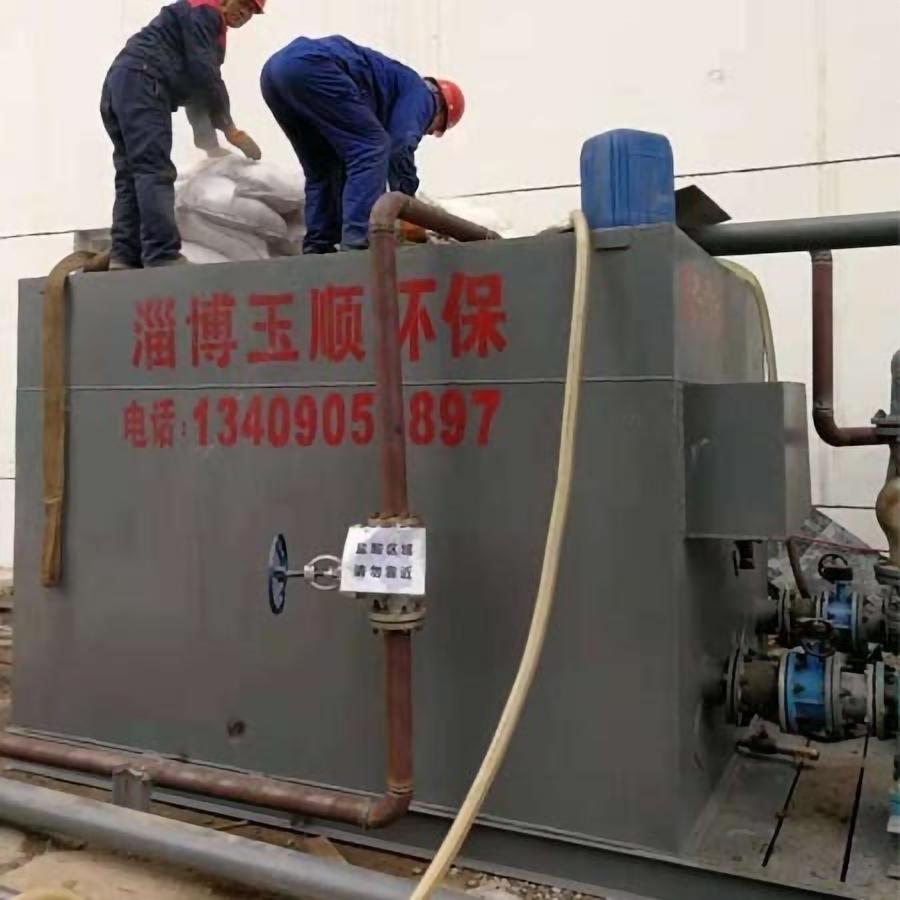 天津锅炉化学清洗除垢厂家 玉顺环保长期提供