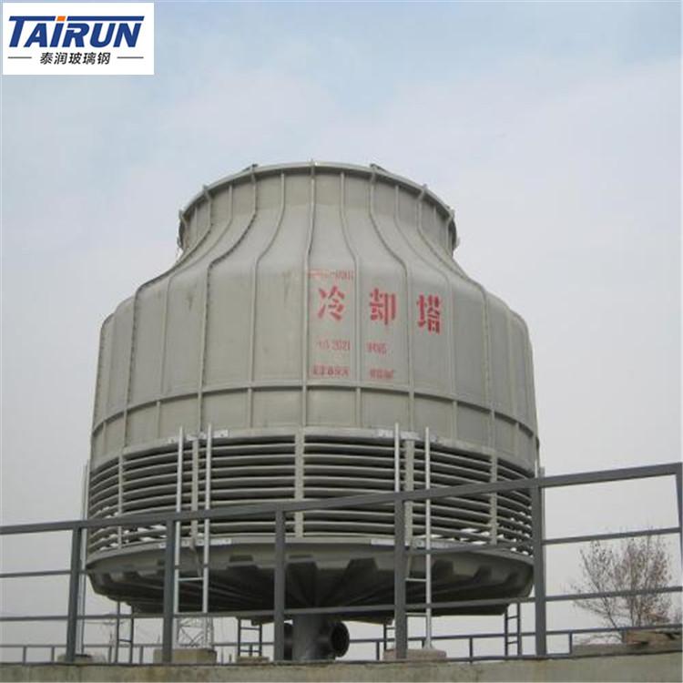 逆流中高温玻璃钢冷却塔泰润青岛玻璃钢冷却塔