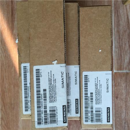 西门子PLC  PLC西门子  PLC厂家 进口  直销供应