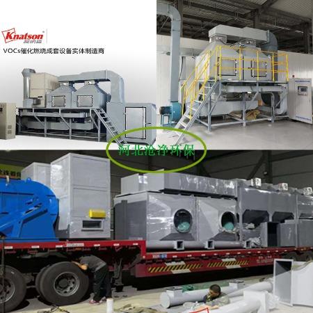 有机废气吸附催化燃烧装置 VOCS催化燃烧设备 RCO催化燃烧设备