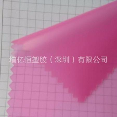 有色半透明EVA薄膜