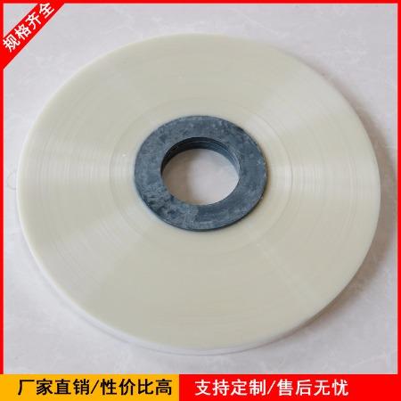 仓茂 聚酯带 聚酯热收缩带 白布带等绝缘材料价格