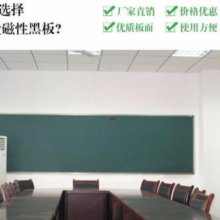黑板生產廠家-定制各種黑板-質量可靠-價格優惠