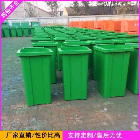 供应100L塑料垃圾桶 100l塑料垃圾桶 品质优良 多种规格
