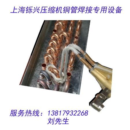 厂家直销常熟高频退火机长期供应上海感应加热高频退火机强烈推荐【上海铄兴】安全可靠