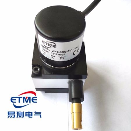 ETME易测拉绳位移传感器EFS0-1000mm系列CAN总线输出拉线编码器厂家直供