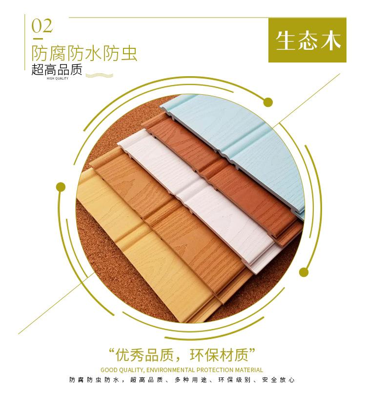 生态木厂家直销_生态木浮雕板_厂家直销批发环保型建材