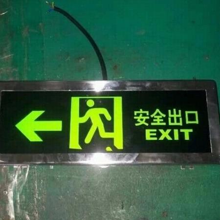 防爆标志灯 DYD-B防爆标志灯 IIC级防爆标志灯